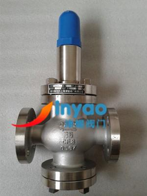 可调式减压阀y42f 不锈钢液体减压阀图片